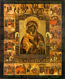 Феодоровская икона Божией Матери