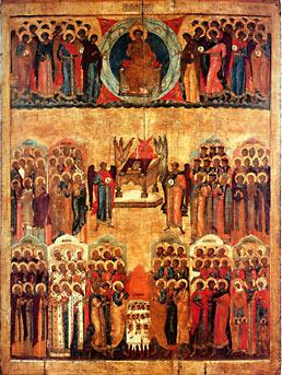Неделя всех святых. XVII в. Пермская государственная художественная галерея