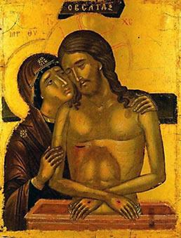 Плач Пресвятой Богородицы