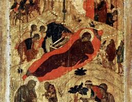 Рождество Бога и Спаса нашего Иисуса Христа