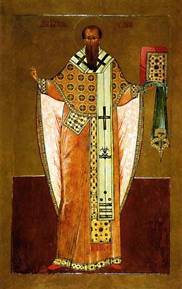 Святитель Василий Великий. XVII в. Сольвычегодский государственный историко-художественный музей