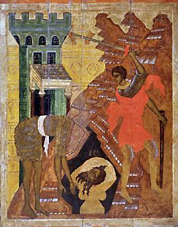 Слово в день Усекновения главы Иоанна Предтечи