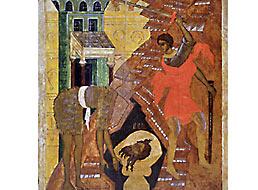X Усекновение главы св. Иоанна Предтечи