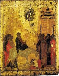 Вербное воскресенье. Вход Господень в Иерусалим