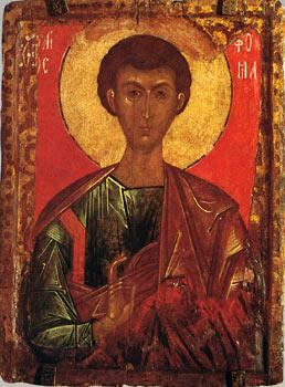 Апостол Фома. XIV в. Государственный Русский музей, Санкт-Петербург