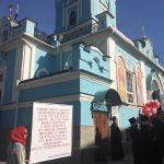 Екатеринбург. Храм Вознесения Господня