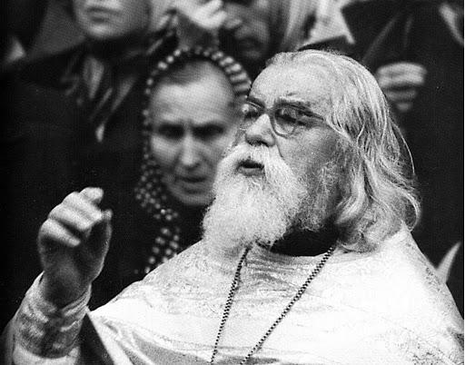 Отец Иоанн (Крестьянкин)