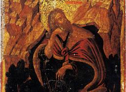 пророк Божий Илия