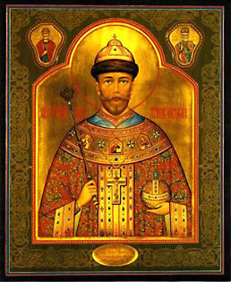 мироточивая икона царя-Мученика Николая