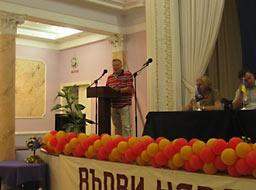 18 июня в Одессе прошла конференция на тему: «Гендер, семья, государство»