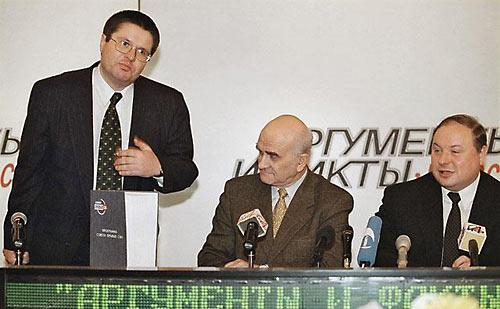 Президент России Владимир Путин назначил с 24 июня Алексея Улюкаева министром экономического развития РФ