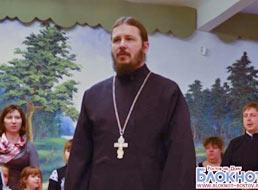 Отец Михаил Гапоненко