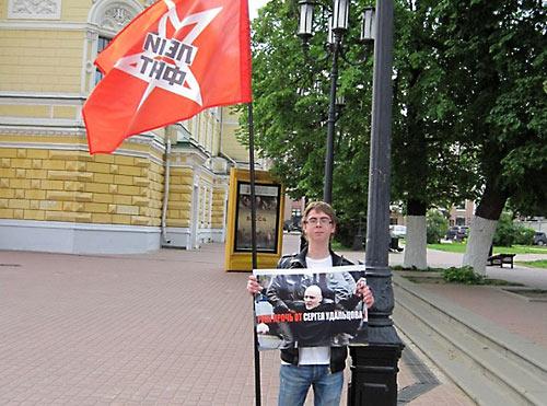 """Задержанные за поджог нижегородской церкви оказались активистами """"Левого фронта"""". Фото """"Ридус"""""""