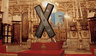 крест святого апостола Андрея Первозванного