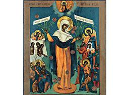 икона «Всех скорбящих Радосте с грошиками»