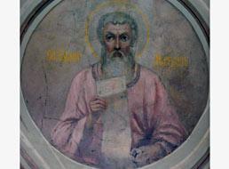 Апостол и Евангелист Матфей.