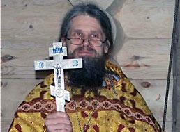 Иеромонах Герман (Люкшин)