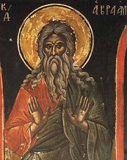 О призвании Авраама
