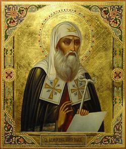25 мая — память священномученика Ермогена