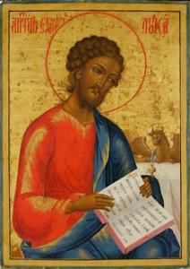 31 октября — память святого апостола и евангелиста Луки