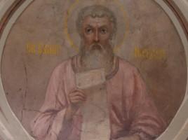 1.Святой апостол и евангелист Матфей