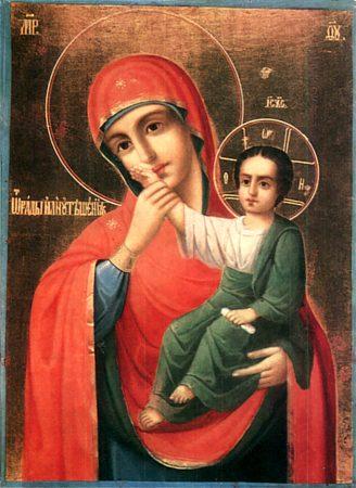 икона Божией Матери «Отрада и Утешение»