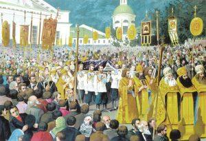 Прославление Преподобного Серафима, 1903 год.
