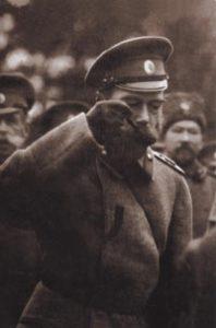 Святой Царь-Мученик Николай Второй.