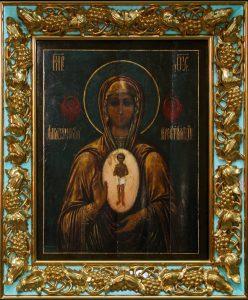 Албазинская икона Божией Матери «Слово плоть бысть»